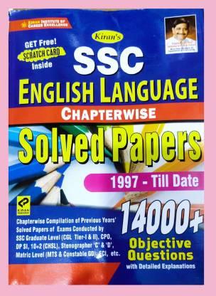 Kiran Ssc English Language Solve Paper 1997 Till Date