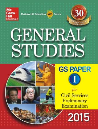 General Studies Paper 1 for Civil Services Preliminary Examination 2015