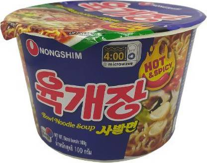 Nongshim Hot & Spicy - Bowl Noodle - 100g - (Imported) Pack of 1 Cup Noodles Non-vegetarian