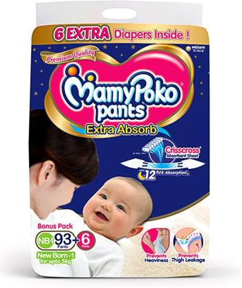 MamyPoko EXTRA ABSORB PANT STYLE BABY DIAPERS, SIZE XS , FOR NEW BORN BABIES, UPTO 5 KGS OF BABY WEIGHT - XS