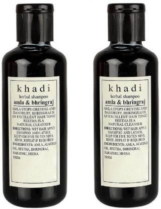 Khadi Herbal AMLA & BHRINGRAJ SHAMPOO 210X2