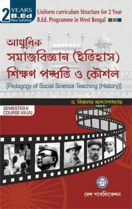 B.Ed. Semester - II, Course - VII (A) - Adhunik Samaj Bigyan (Itihas) Sikshan Padwati O Koshal - Pedagogy Of Social Science Teaching (History) - Bengali Version