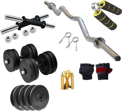 JMB 18kg Gym Equipments, Home Gym Set, Rubber Dumbbell Plates with 3Ft Curl  Rod and Accessories Gym & Fitness Kit - Buy JMB 18kg Gym Equipments, Home  Gym Set, Rubber Dumbbell Plates