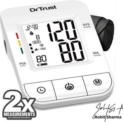 Dr. Trust (USA) Fully Automatic i-Check Digital Blood Pressure Checking Machine with MDI Technology Bp Monitor