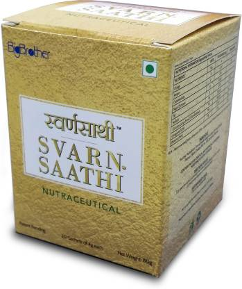 SVARN-SAATHI NUTRACEUTICAL