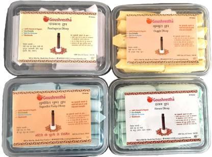 Goushrestha Sampurna All Dhoop Combo Box (120 Sticks) Dhoop