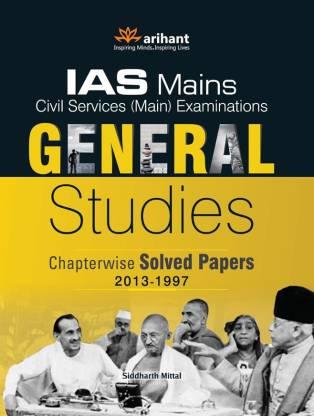 IAS Mains General Studies