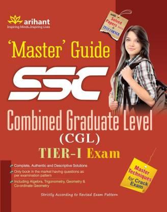 SSC Combined Graduate Level (CGL) Tier - 1
