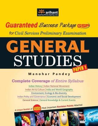 General Studies Manual Paper-1