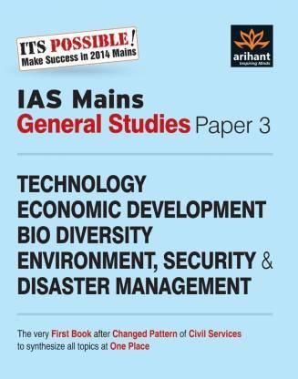 IAS Mains General Studies (Paper 3)