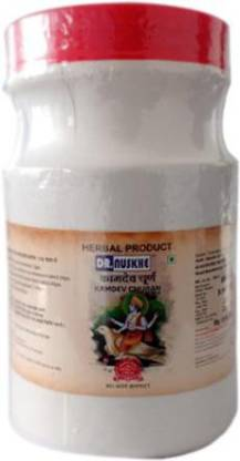 Dr Nuskhe Kamdev Churan / Ayurvedic / Removes metal disorder, premature ejaculation, and dreaming, and makes the body beautiful and strong, and is a good innocent medicine to thicken Venus.Indication: Nocturnal emission, Disorder & Deficiency of semen Dosage: 6gm to 12 gm with water/ milk twice a day