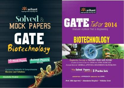 Gate Graduate Aptitude Test in Engineering: Biotechnology Guide and Solved Papers