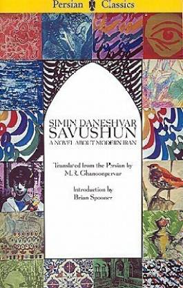 Savushun - A Novel about Modern Iran