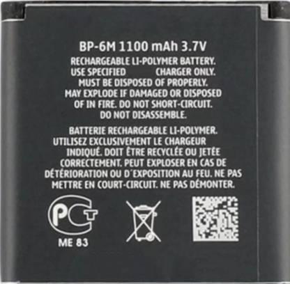 VM ELITE Mobile Battery For  Nokia 3250, 6151, 6233, 6234, 6280, 6151, 6233, 6234, 6280, 6288, 9300, 9300i, N73, N77, N93, NST-1, NST-2, NST-3, NST-4 BP-6M)