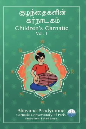 Kuzhandaigalin Karnaatakam, translation of Children's Carnatic Vol 1 - Children's Carnatic Vol 1