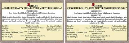 Absolute Beauty Shea Butter Moisturising Handmade Bath Soap 2