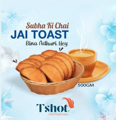 Tshot Cookie Biscuit Toast Rusks , Cake Rusk (PREMIUM QUALITY) 500 Gm (Gujarat No.1 Toast Tusks ) Healthy Breakfast Snacks To Satisfy Hunger , Tea-time is never complete without Cake Rush