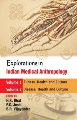 Explorations In Indian Medical Anthropology(2 vol)