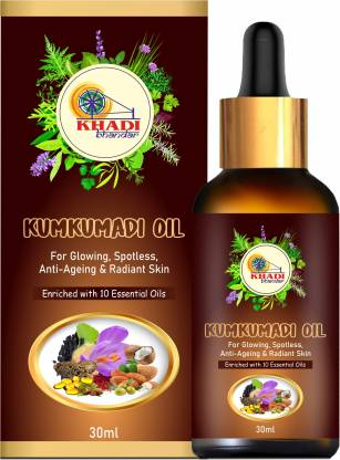 KHADI BHANDAR Kumkumadi Face Glowing Oil for Natural Glowing Beauty