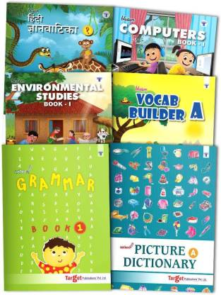 Learning Books For Basics Of English Vocabulary, Grammar, Computer, EVS And Hindi Language For Kids | Part 1 | 6 To 10 Year Old Children | Includes Activities With Colourful Picture Dictionary | Set Of 6 Books