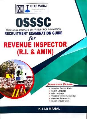 OSSSC Recruitment Examination Guide For Revenue Inspector (R.I & AMIN)