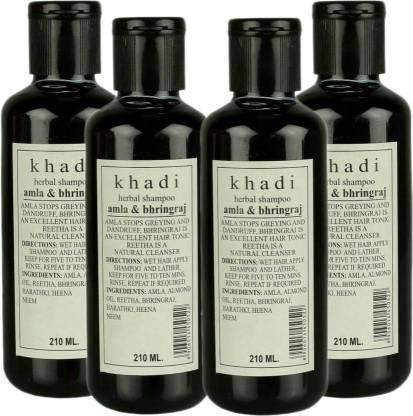 Khadi Herbal Amla & Bhringraj Shampoo - 840 Ml (Set Of 4)