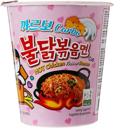 Samyang Carbo Hot Chicken Flavour Raman Cup Noodles, 70mg*1 Pack (Pack of 1) (Imported) Cup Noodles Non-vegetarian