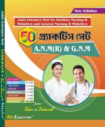 A.n.m (R) & G.n.m 50 Practice Ste Nursing