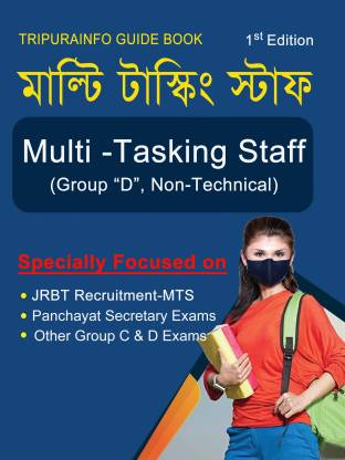 MULTI TASKING STAFF (MTS, GR-D, NON TECHNICAL) Guide Book