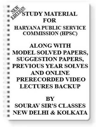 Study Notes Material On Haryana Public Service Commission (Hpsc) For 2021-2022 With Topicwise Analysis + Mcq Questions+model Question Papers