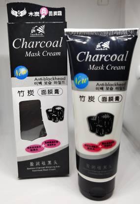 CHARCOAL Black Mask Cream