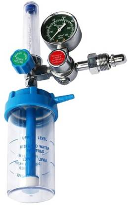 TXOR OXYGEN FLOW METER WITH HUMIDIFIER BOTTLE AND VALVE Wall Mount Oxygen Cylinder Holder