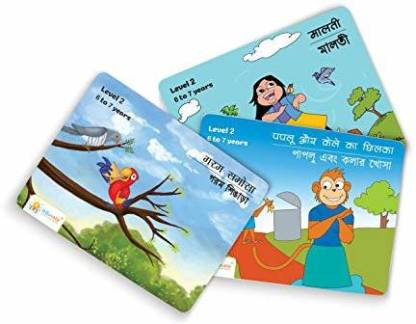 Kid Short Story Book In Bengali with Exercise 3 Books Combo for 6-7 Age- Paperback