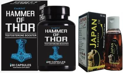 Cackle's Testostrone Booster & Japan Ka Power Oil 15ml For Men Price in India - Buy Cackle's ...