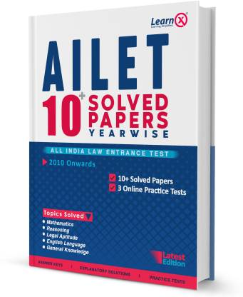 AILET 10+ Solved Papers [Year-Wise] Includes 3 Online Practice Tests