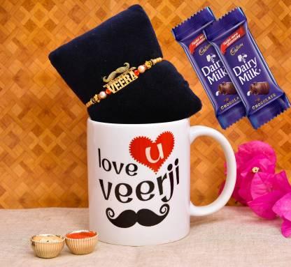 Cadbury Love you veera ji printed mug with Veera Rakhi,1 Rakhi, 1 Tilak Pack With Rakshabandhan Greet Card Rakhi for Brother Bhai Bro Bhaiya Combo
