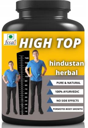 Vitara Healthcare high top plain flavor pack of 1 Protein Blends