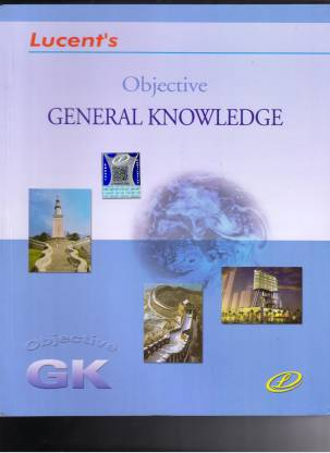 Lucent Objective General Knowledge
