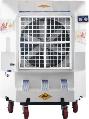 Atul Tsunami 230 L Personal Air Cooler