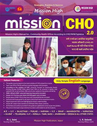 Mission CHO Guide/Community Health Officer Book/Staff Nurse Book - Coloured/English/2nd Edition-2021