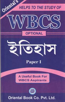 Oriental's Wbcs Optional Itihas Paper-1
