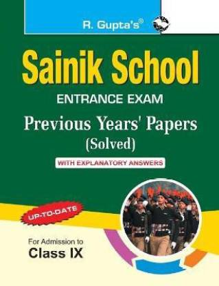 Sainik School - (Paper I & II) 2022 Edition
