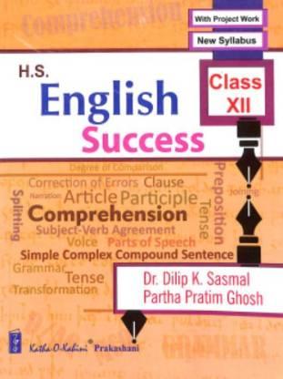 Higher Secondary English Success Class 12 (English Version)
