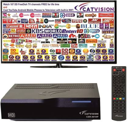 Catvision Advanced 2 in 1 Set Top Box with Mobile Cast to Television from Android Phones/Tablets Media Streaming Device
