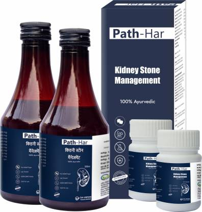 Le-vanza Food & Herbals Path-Har Kidney Stone Supplement   Herbal & Ayurveda   Helps Break Down Kidney Stones   Helps Strengthen Kidneys Health   Cleanses Kidney and Urinary Bladder  