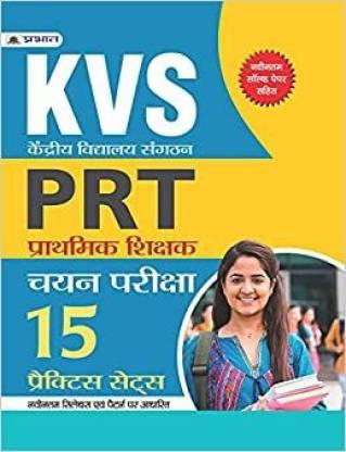 Kendriya Vidyalaya Sangathan(Kvs) Prt Primary Teacher 15 Practice Sets In Hindi