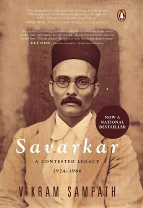 Savarkar (Part 2)