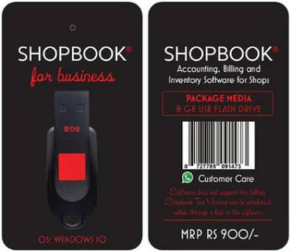 shopbook Accounting Software with POS Billing and Inventory for Small Business + 8GB USB Flash Drive - [NON TAX]