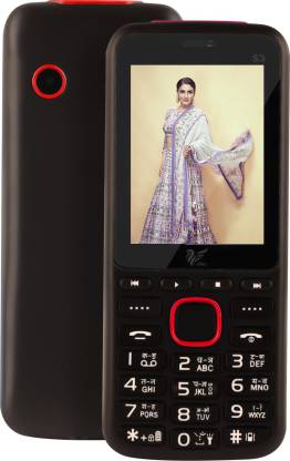 IAIR Basic Feature Dual Sim Mobile Phone with 2000mAh Battery, 2.4 inch Display Screen, 0.8 mp Camera with Big LED Torch (FPS3, Black-Red)