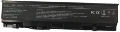 Lappymaster Dell Studio 1535 6 Cell Laptop Battery